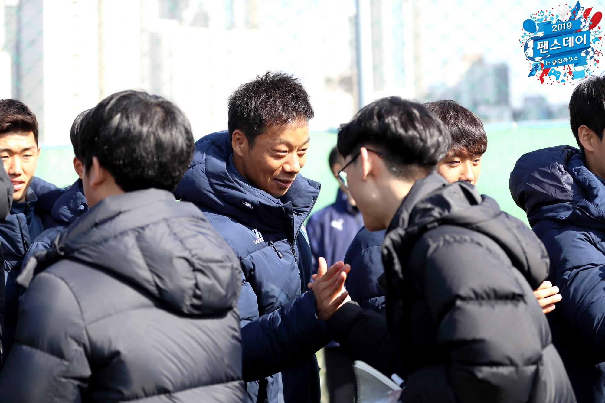 2019-0223-팬즈데이-0688.JPG