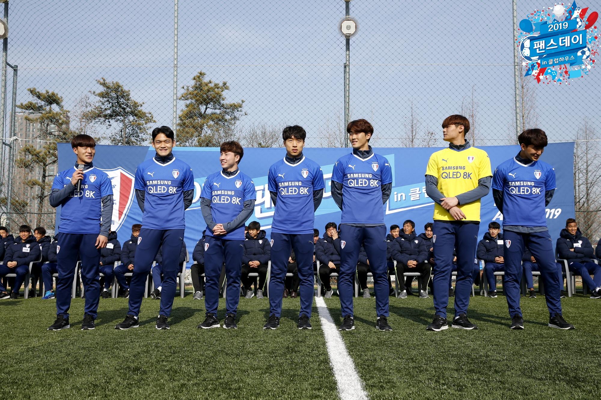2019-0223-팬즈데이-0594.JPG