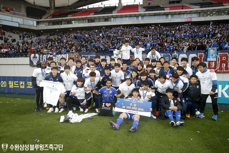 2016-1203-FA컵-서울전-1349.jpg