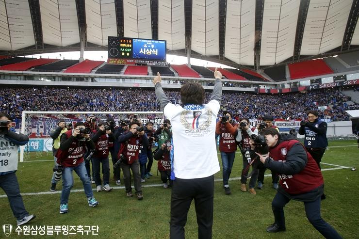 2016-1203-FA컵-서울전-0751.jpg