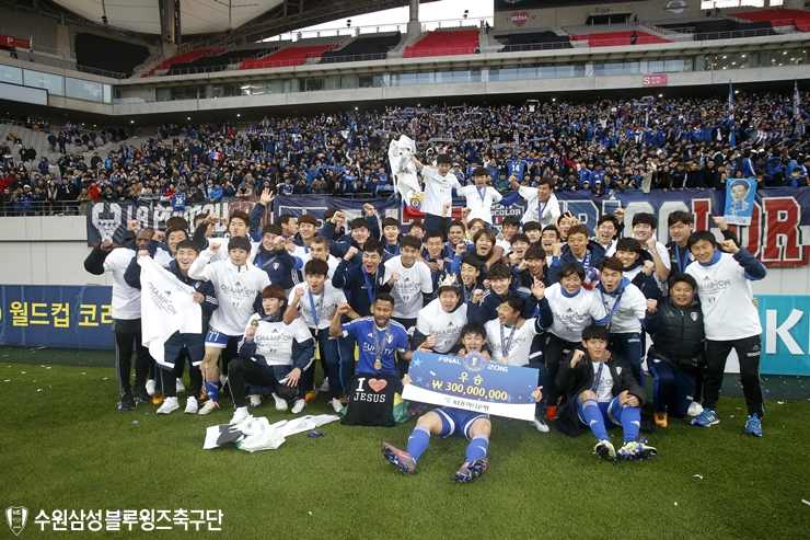 2016-1203-FA컵-서울전-1365.jpg