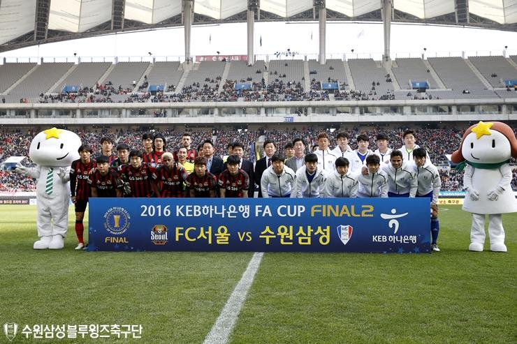 2016-1203-FA컵-서울전-0158.jpg