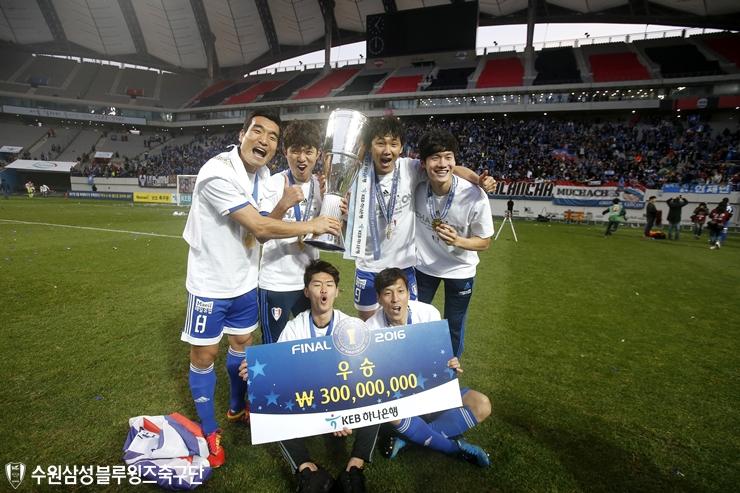 2016-1203-FA컵-서울전-1537.jpg