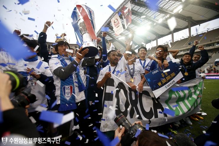 2016-1203-FA컵-서울전-1181.jpg