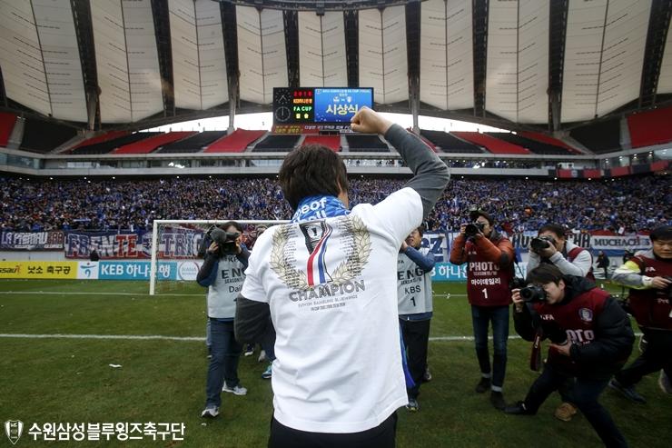 2016-1203-FA컵-서울전-0758.jpg