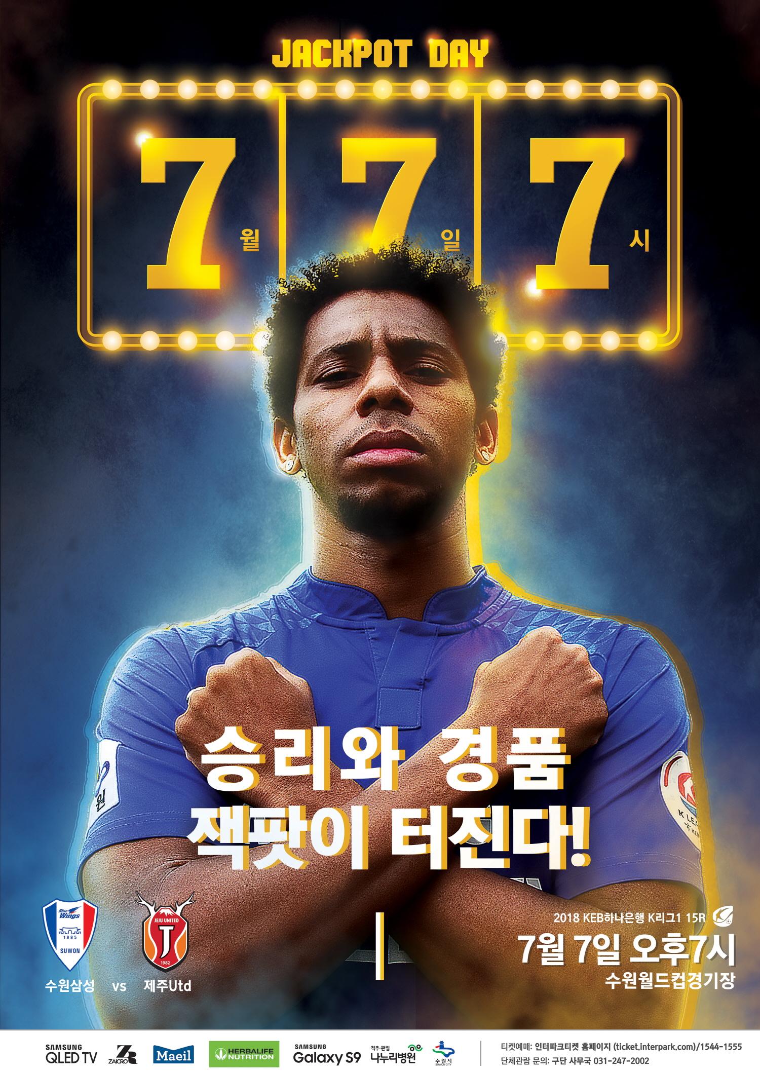크기변환_제주전 포스터.jpg