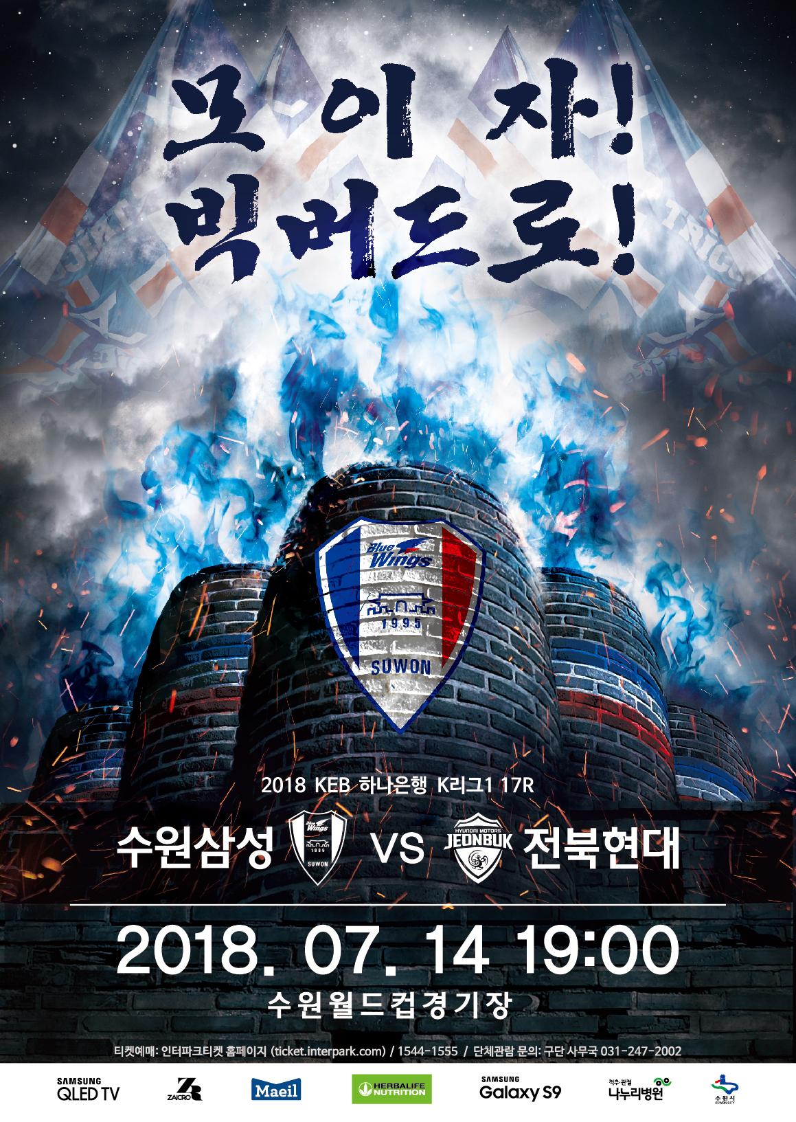 전북전 포스터.jpg