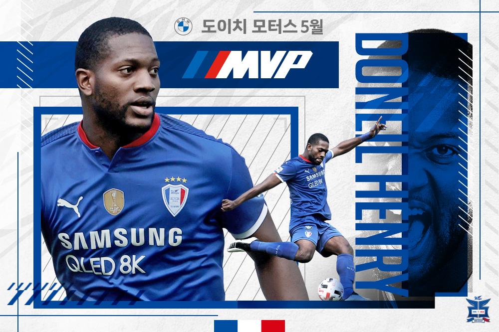 헨리 MVP_HP1.jpg