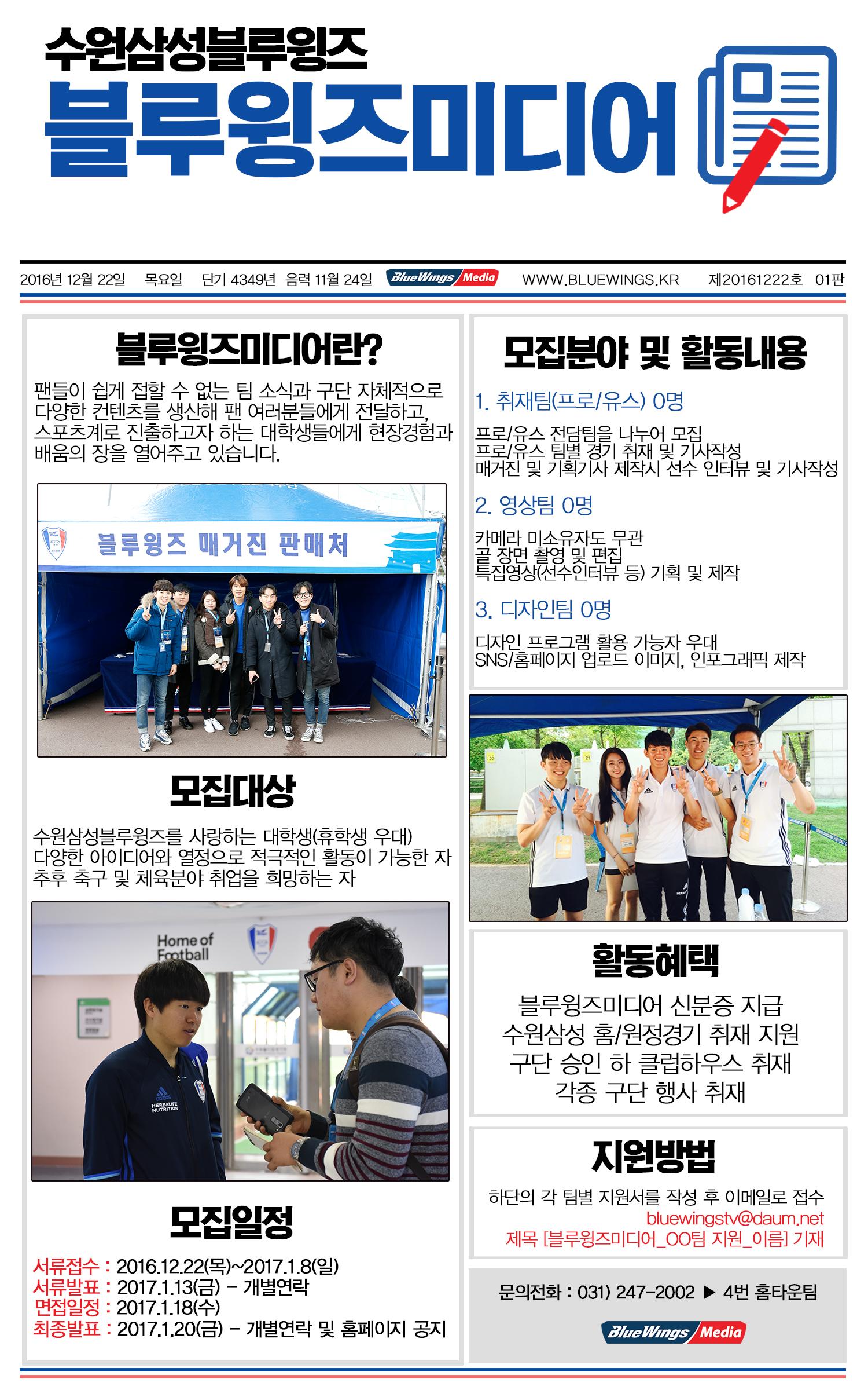 홈페이지-미디어.jpg