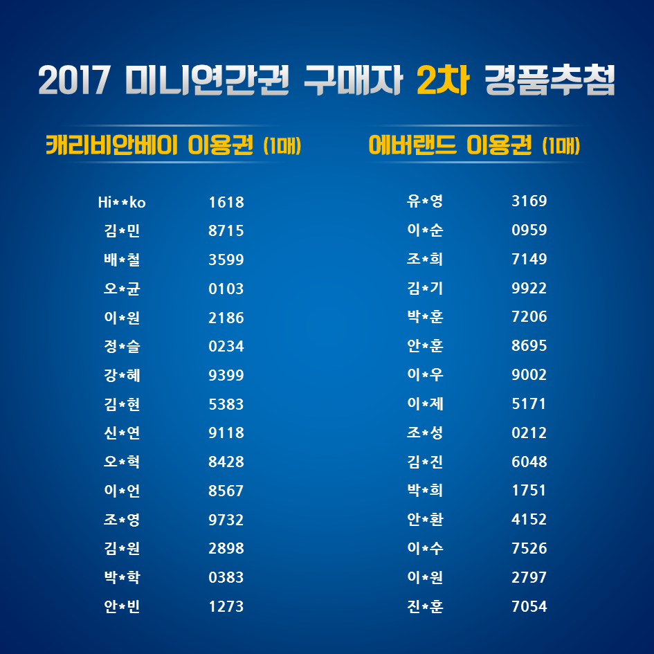 KakaoTalk_20170717_181258685.png