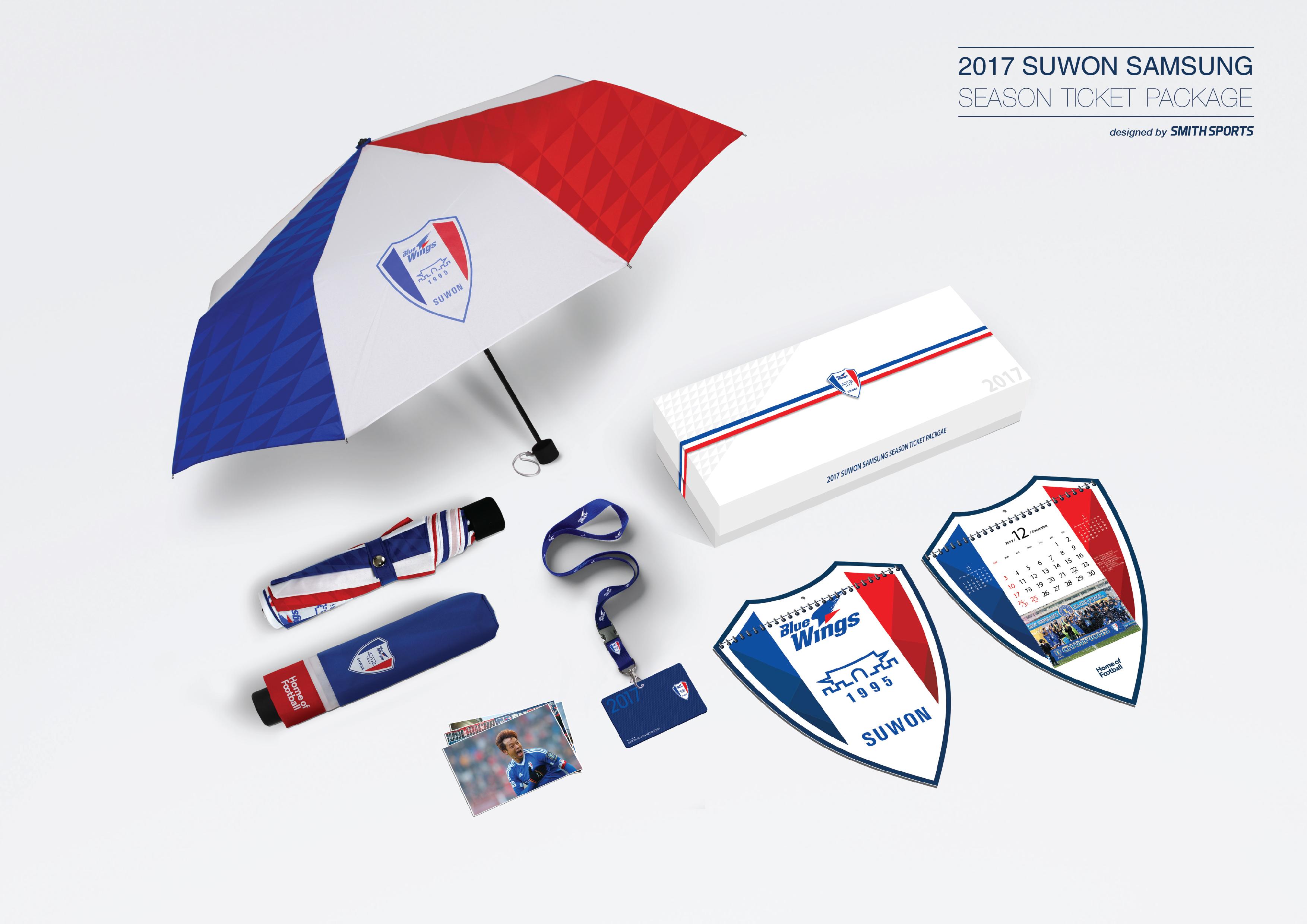 2017 수원삼성블루윙즈 시즌권 패키지-02.jpg