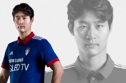 김종민, 일본 J2 오카야마로 6개월 임대!