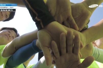 클럽하우스에서 치러진 서포터스 축구대회 결승 영상