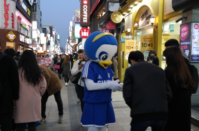 2015.02.23 경기일정 가두 홍보