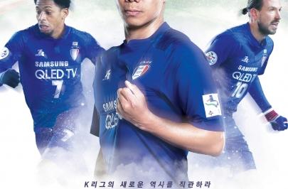 염기훈, 개막전서 K리그 최초 100도움 도전!