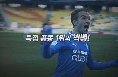트레일러 l 2019 K리그1 최고의 외국인 공격수는?