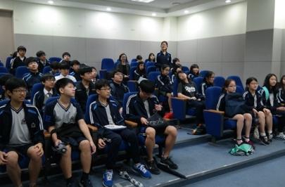 2016.10.05~06 연무중학교 자유학기제 프로그램 / 스포츠산업 직업체험