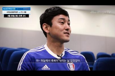 슈퍼매치를 회상하는 이정수, 곽희주, 박현범의 이야기
