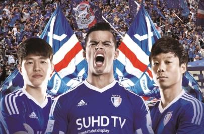 2016 FA컵 결승전, '슈퍼파이널' 14일 예매 오픈!