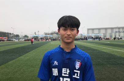 [꿈나무축구대회] '두 얼굴의 사나이' 매탄고 전병진, 측면을 지배하다