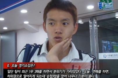 [블루윙즈기자단] 전북전 MOM인터뷰 '홍철'