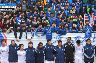 2014 Bluewings fan's day
