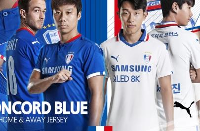수원삼성, 2020시즌 유니폼 콩코드 블루 발표!