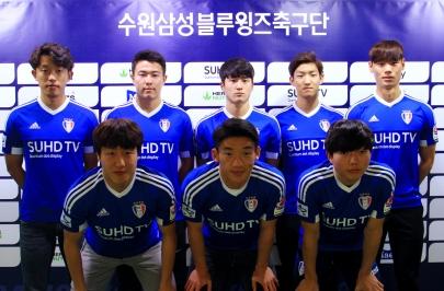 [오피셜]수원삼성, 김민우 최성근 및 신인 6명 합류
