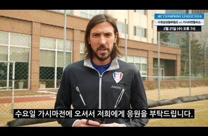ACL 최다득점 3위 데얀