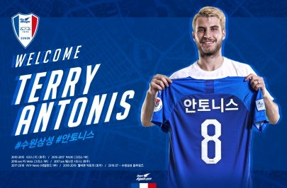 수원, 호주 국가대표 MF 테리 안토니스 영입!