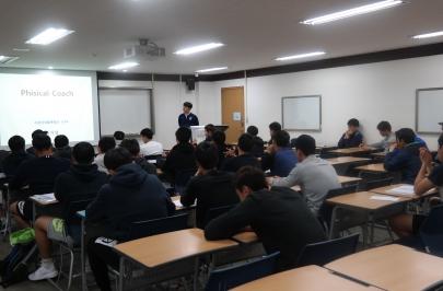 2016.04.20 아주대 축구부 진로로드맵 강연(2차)