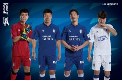 정조대왕의 푸른갑옷이 수원 선수들과 함께한다!