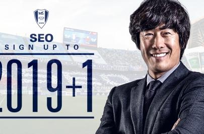 [오피셜] 수원삼성, 서정원 감독과 '2+1' 조건 연장계약
