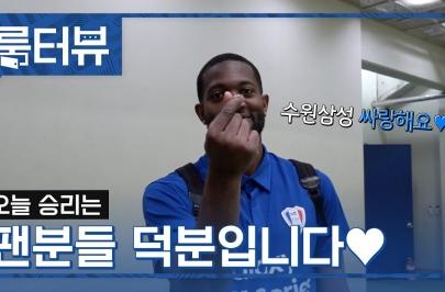[룸터뷰] 오늘 승리는 팬분들 덕분입니다 (vs 제주)