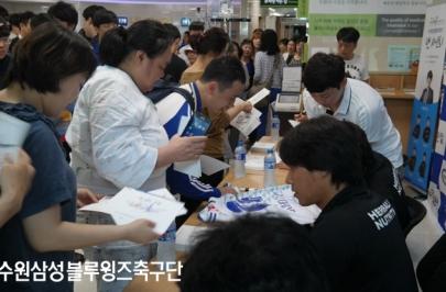 2017.06.01 나누리병원 사인회