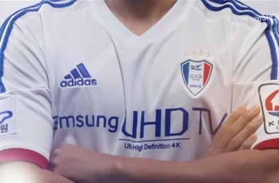 수원삼성 2014 아디다스 원정유니폼 Tricolor 발표
