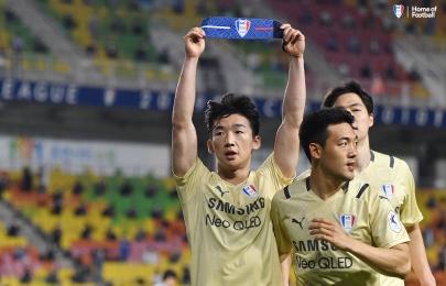 2021.05.19 K리그1 대구전 홈경기
