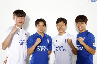 [오피셜] 매탄고 출신 신인 4명 우선지명으로 영입!