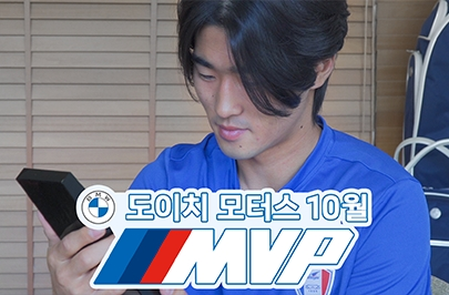 [도이치 모터스 월간 MVP] 김태환 | Suwon Samsung Player of the Month, KIM TAE HWAN