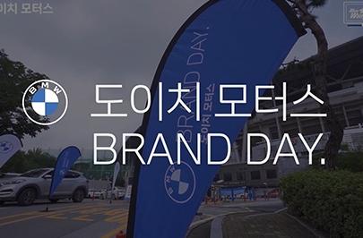 [블루윙즈TV] 도이치 모터스 X 수원삼성 l 도이치 모터스와 함께했던 8월15일 홈경기