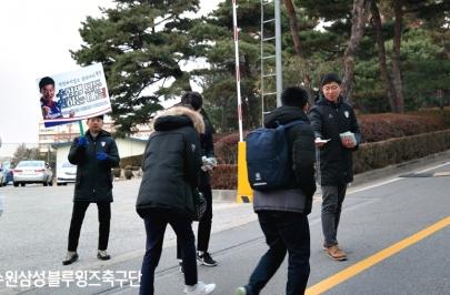 2017.11.23 대학수학능력시험 응원 (창현고)