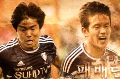 동아시안컵 우승의 주역들이 격돌한다!