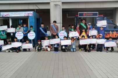 2015.04.18 블루윙즈 응원반 안전캠페인