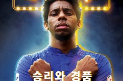 K리그 하반기 개막! 제주전(7/7), 전북전(7/14) 27일 오후 2시 예매오픈!