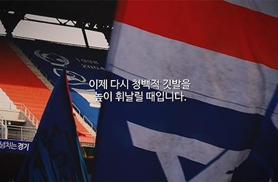 2018 미니연간회원권