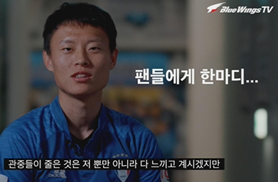 """[인터뷰] 김종우 """"어느 선수와 붙어도 자신 있다"""""""