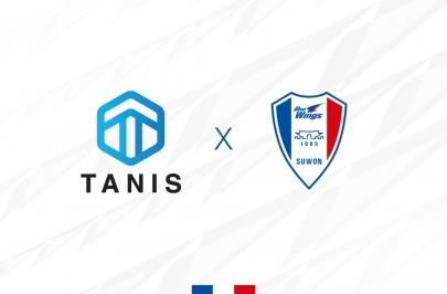 수원삼성, 타니스 스포츠와 스폰서십 계약 체결!