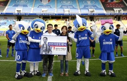 2016.10.22 성남전 홈경기