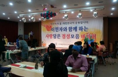 2013.12.19 정성모음 바자회