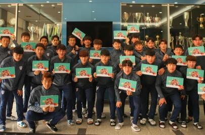 수원, KEB하나은행 축덕카드 단체가입!